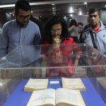 Ministra de Cultura Alejandrina Reyes visitó Biblioteca Nacional