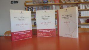 Centro de Libros Chinos