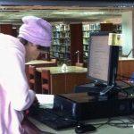 Biblioteca Nacional te invita a sus espacios de servicio de Colección y Referencia