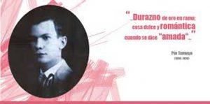 Pio Tamayo5
