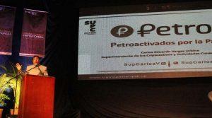 petro 16